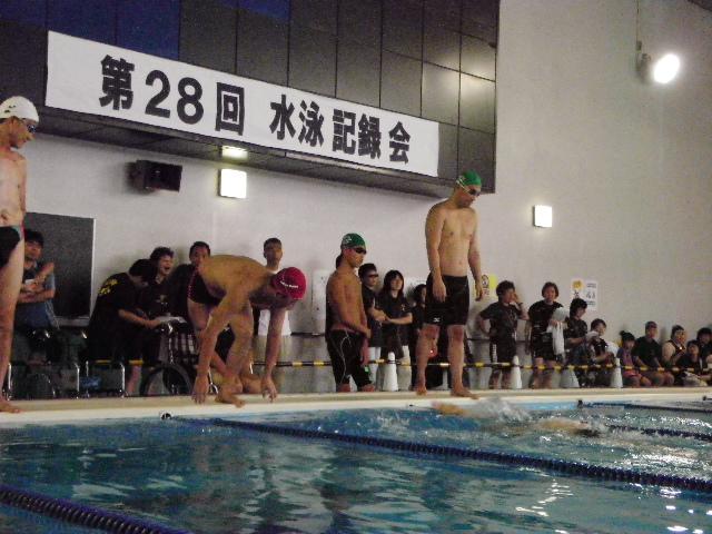 IMGP6675 - 水泳記録会より ・・・日頃の成果をだしました。