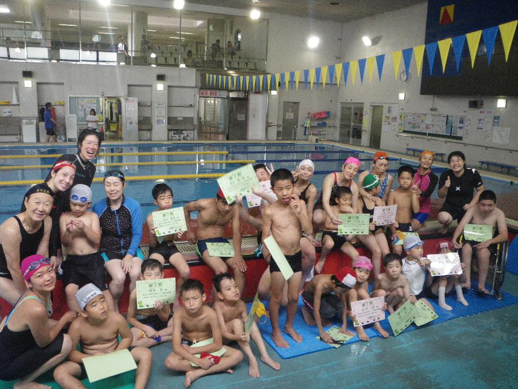kinen -  夏休みジュニア短期水泳
