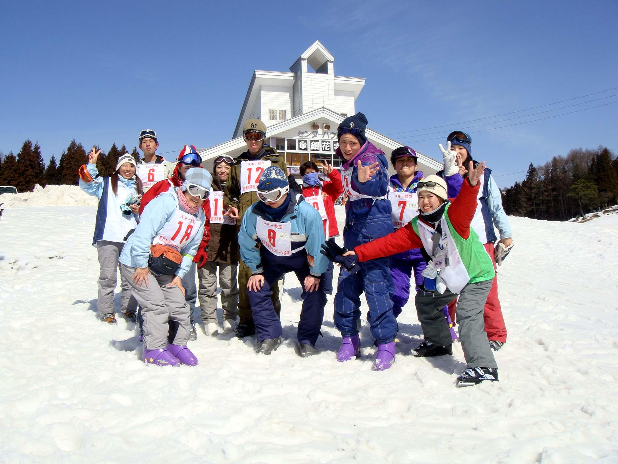 sentahausu - スキー教室・・・行ってきました北竜湖!!