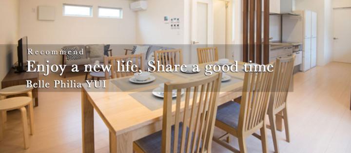 TOKYO SHAREHOUSE:Share House portal site