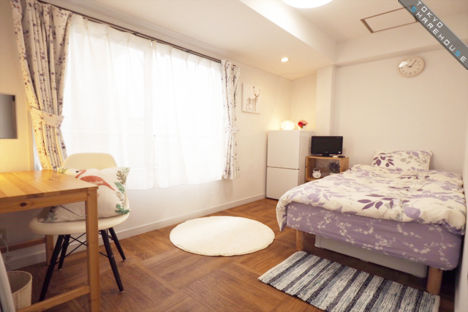 Yokohama smile share house