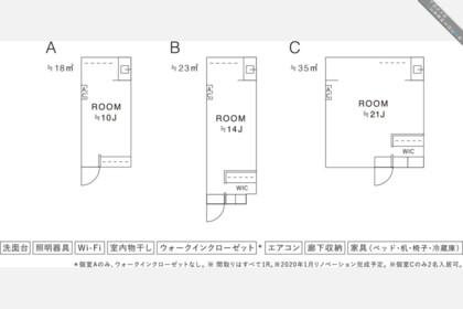 UR 個室見取り図
