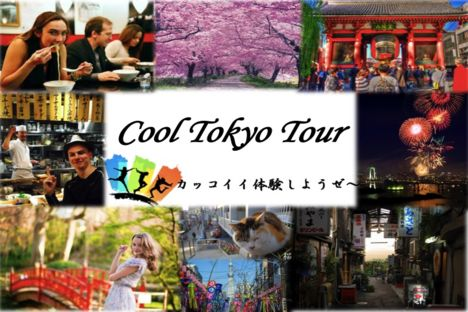 Tour all the popular places in Tokyo with a local!