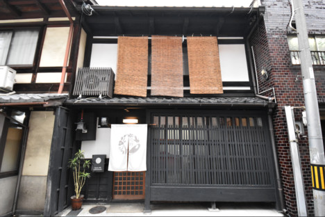 【Chiyotsuru】The time of bliss in the hideout in Kyoto