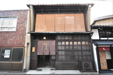 【Kyomachiya Miyagi-tei】Stay in a machiya and feel Kyoto. A new kind of journey.