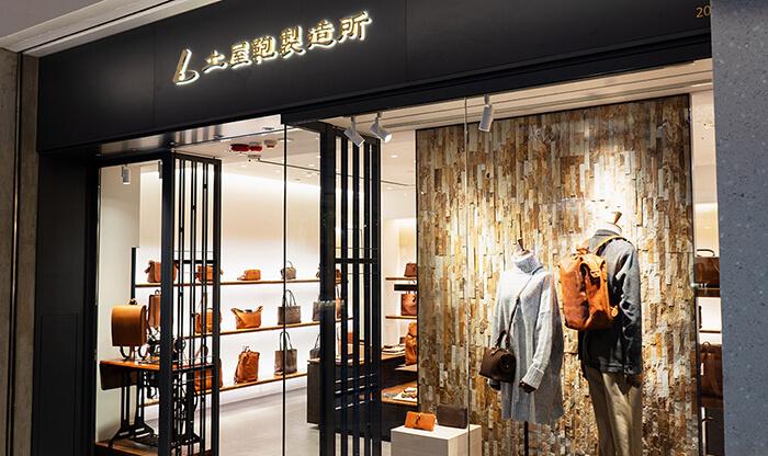 香港 K11 Art Mall 店