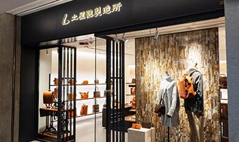 香港 K11 Art Mall店