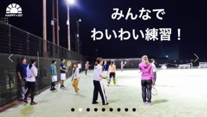 HAPPY SET ★ TENNIS