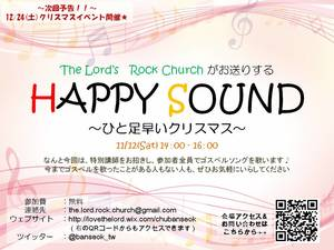 The Lord's Rock Church