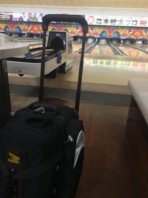 challenge bowling