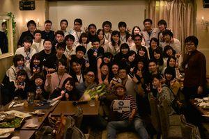 Focus Club in Tokai