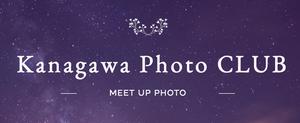 Kanagawa Photo CLUB