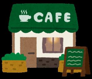 カフェでお話し♪