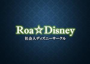 Roa☆Disney