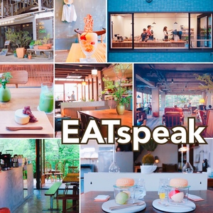 EATspeak