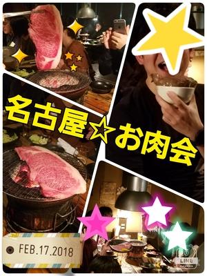 4/27(土)19時~クラフトビール×牛ももステーキを楽しもう✨