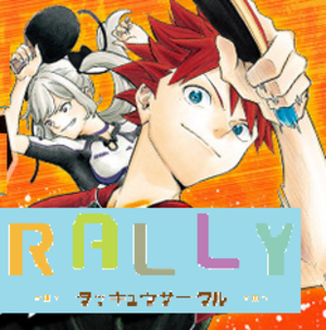 卓球サークル rally