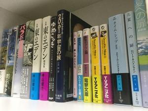 20代の石川文芸サークル