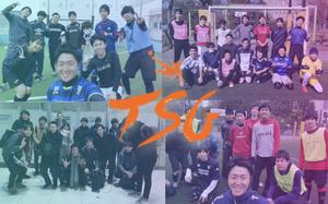 TSG~東京20代男女mixフットサルサークル ~