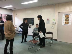 劇団TOKISA