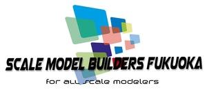 Scale Model Builders Fukuoka