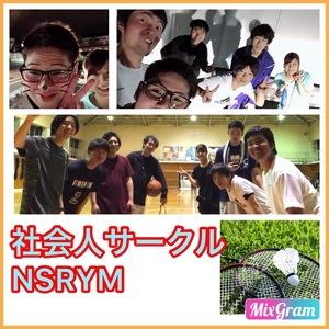 NSRYM