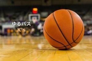 ゆるバスK's☆