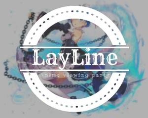 【第1回】顔合わせお茶会【LayLine】
