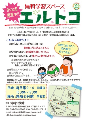 Erutoko04c 001