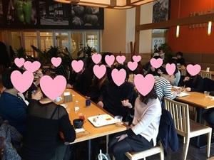 ★5/21 名古屋駅の恋活・友達作りランチ会 ★ 自然な出会いはここから ★