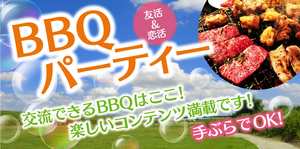Bbqparty