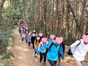 Hiking 26