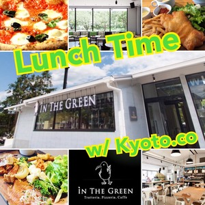 Lunch Time @IN THE GREEN