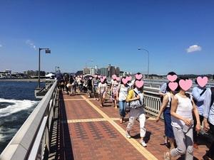 Enoshima 1