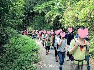Hiking 9
