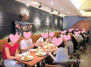 ★10/15 東京駅の恋活・友達作りランチパーティー ★
