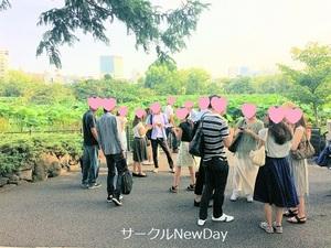 ★10/15 天王寺動物園で楽しく恋活・友達作り★