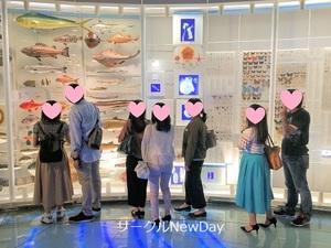 ★10/14 名古屋科学博物館で楽しく恋活・友達作り ★