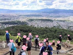 Hiking 14