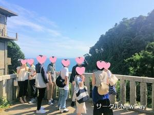 Enoshima 11