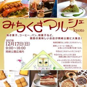 kyoto.co