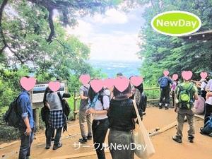 Newday tozan 4