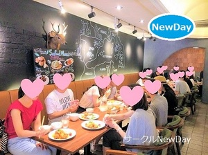Newday party 4
