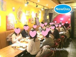 Newday party 3