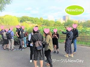 Newday zoo 2