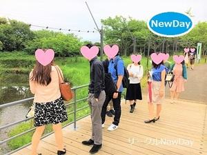 Newday zoo 1