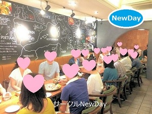 Newday party 2