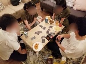 【渋谷】ボードゲーム会