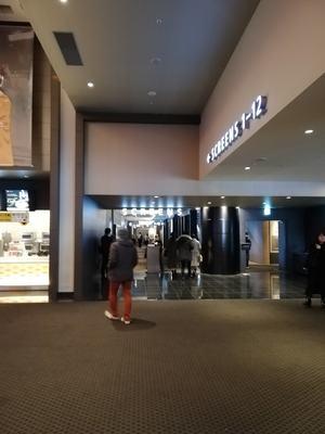 【新宿】ご飯+1100円映画観賞