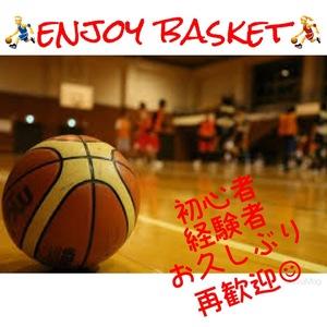 バスケだよーーーー!!